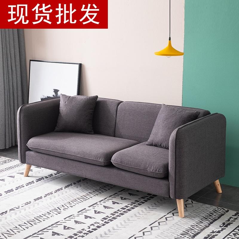 SENQI Ghế Sofa Sofa vải Bắc Âu Có thể tháo rời đôi hiện đại tối giản phòng khách căn hộ nhỏ kết hợp