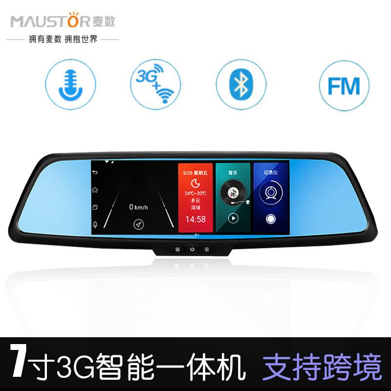 ZHONGXING Thị trường đồ điện tử định vị Gương chiếu hậu 7 inch ghi hình lái xe HD nhìn đêm góc rộng