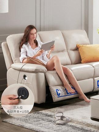 Ghế Sofa CHEERS Chihuahua hạng nhất lớp da bò phòng khách da chức năng sofa điện căn hộ nhỏ kết hợp