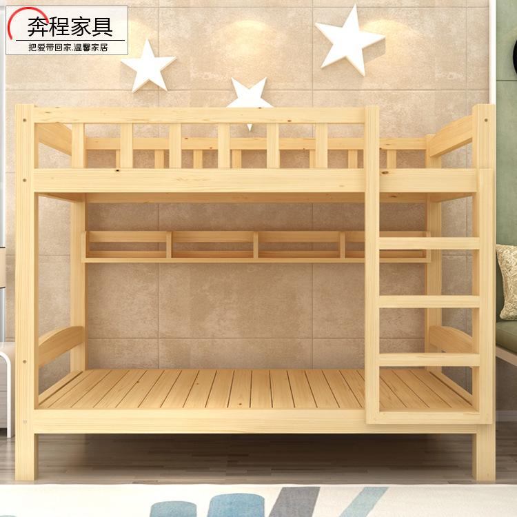 BENCHENG Giường tầng cho trẻ em bằng gỗ nguyên khối với kệ thấp hơn với giường trẻ em đa chức năng c