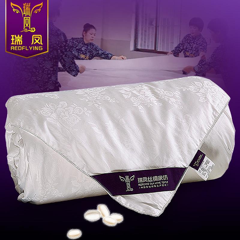 Ruifeng Mền tơ tằm nhà máy trực tiếp lụa là 100 cotton mùa đông chăn là bốn mùa cốt lõi lụa là bán b