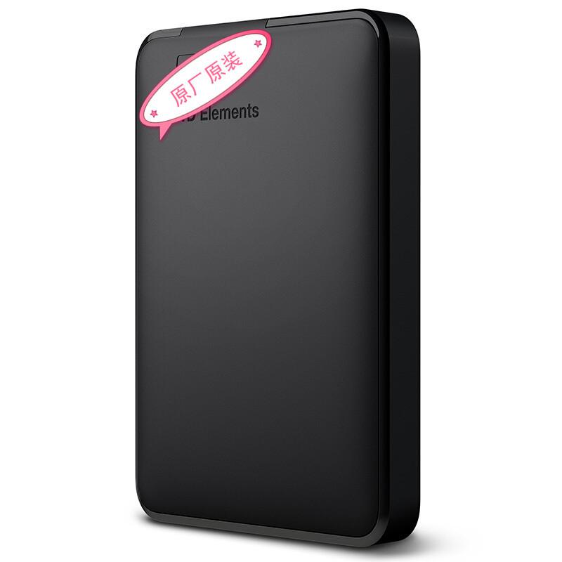 ổ cứng di động 2TB mới E Element 500G ổ cứng tốc độ cao 2.5 inch usb3.0