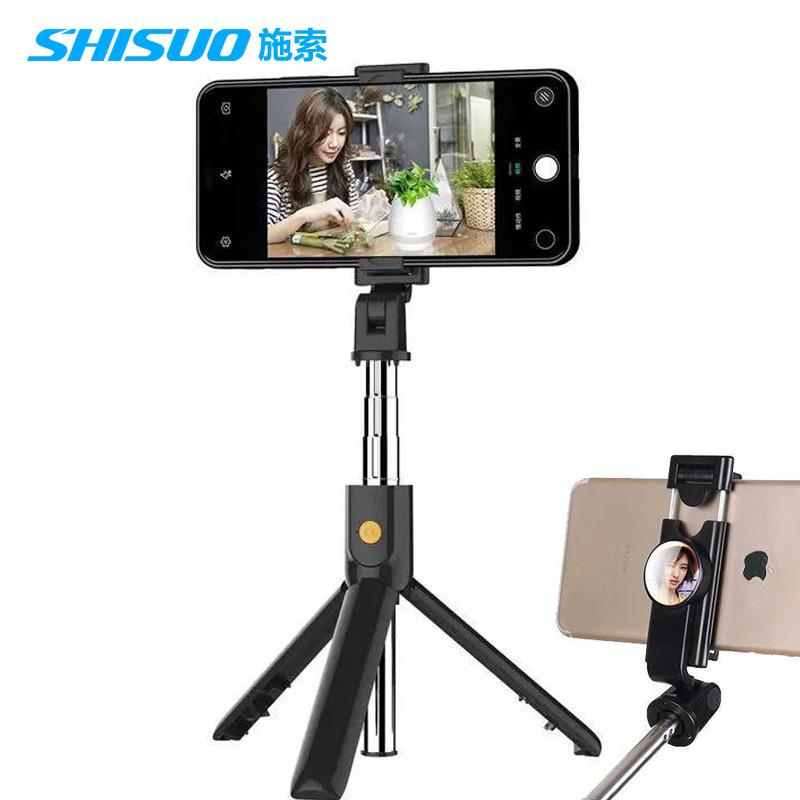 SHISUO phụ kiện chống lưng điện thoại Gậy selfie chân máy K10 mới Chụp ảnh selfie ngang và dọc Bluet