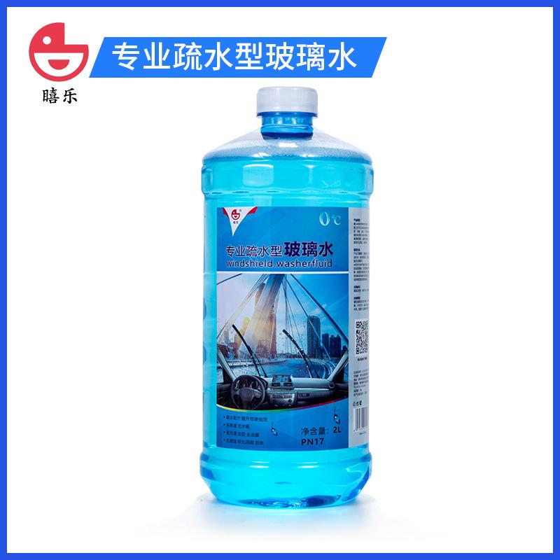 Nước rửa kính Bán buôn nước thủy tinh tự động 2 lít Le gạt nước chống đóng băng tốt