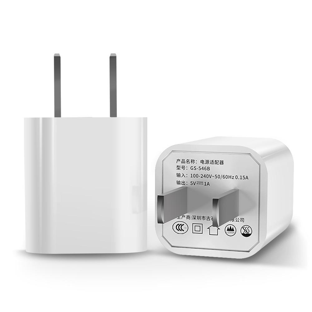 GS Cục sạc Bộ sạc 5v1a phù hợp với điện thoại di động Apple Tmall Exploding chính thức chính hãng ch