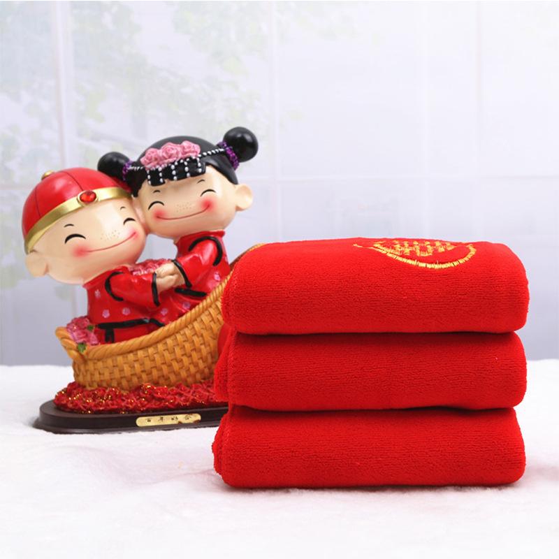 LVZHU Khăn đám cưới Quà cưới lớn khăn đỏ quà cưới không khăn bông thêu hi từ đơn đôi hộp quà tặng bá