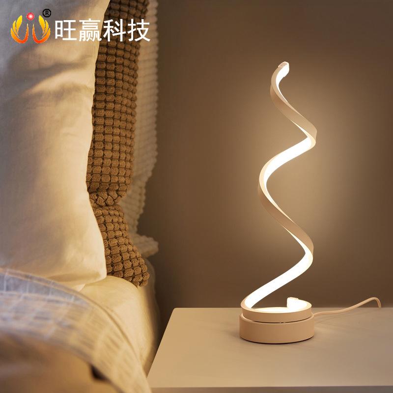 Đèn bàn Xuyên biên giới hiện đại tối giản phòng ngủ nghiên cứu đèn mờ acrylic đèn bàn LED mắt đèn bà
