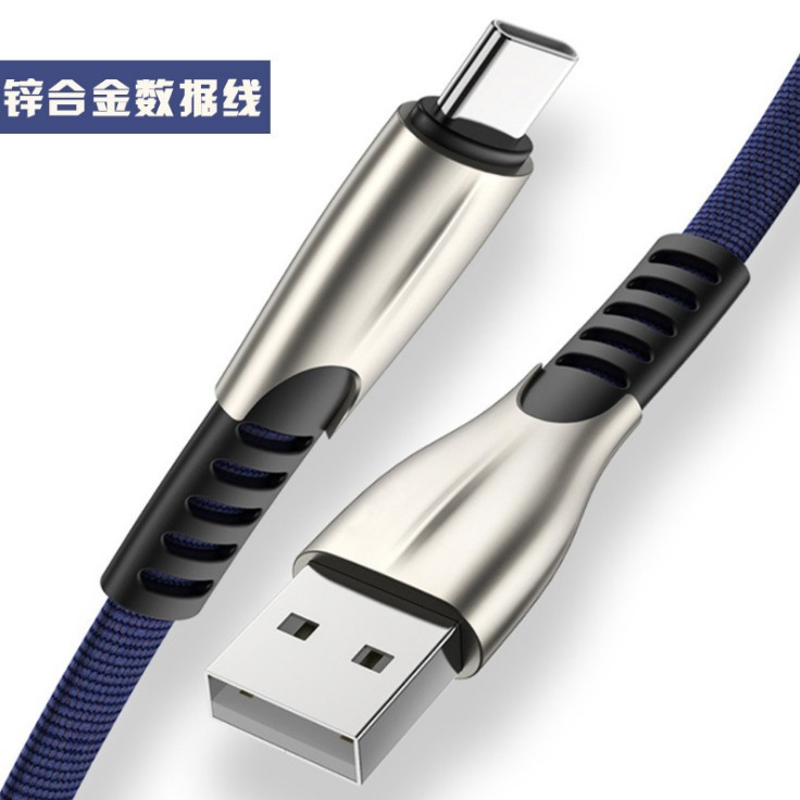 MEIZE Dây USB Cáp dữ liệu hợp kim kẽm nổ cho dây sạc nhanh cáp dữ liệu Apple Android type-c