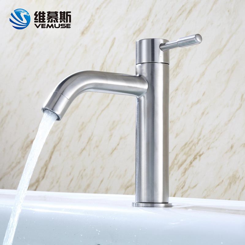 WEIMUSI Vòi nước Vòi inox đơn 304 inox chậu rửa tay inox chậu rửa đơn vòi lạnh