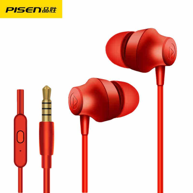 Pisen Tai nghe có dây Tai nghe Pinsheng A001 Điện thoại Apple Android Tai nghe thể thao trong tai có
