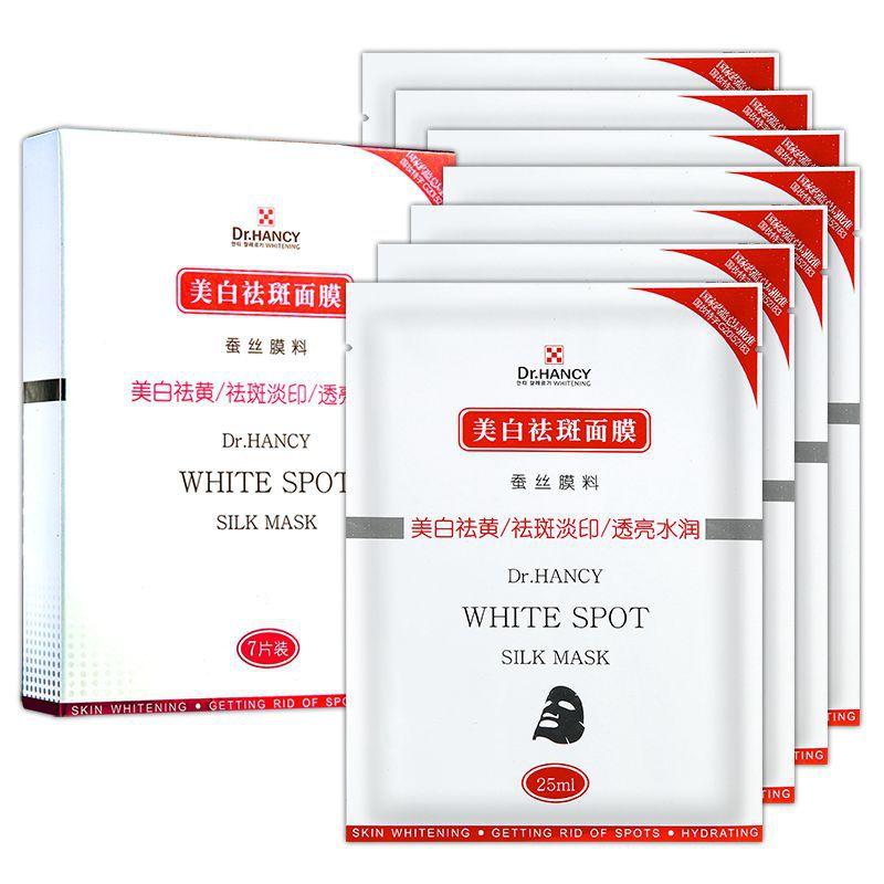 HANXI Mặt nạ Quốc gia trang điểm đặc biệt cung cấp mặt nạ làm trắng da Han Xi điều trị bán buôn dưỡn