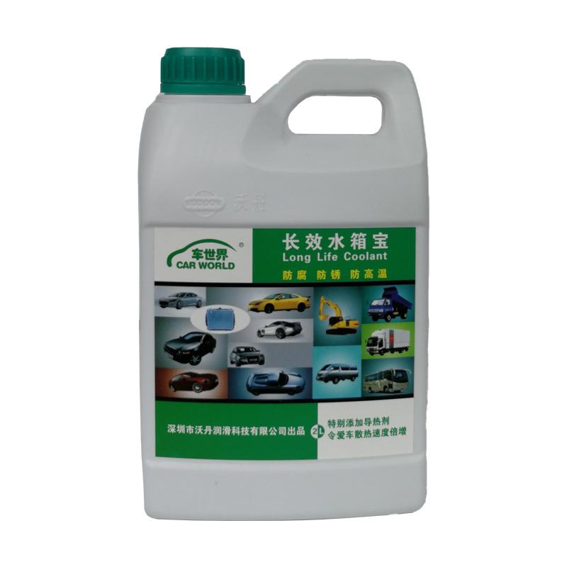 VODDOV Chất chống đông Nhà máy Wodan Thâm Quyến bán buôn chất chống đông glycol GB-25 ° C
