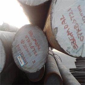 ThéThép tròn trơn Thép tròn công nghiệp Q235