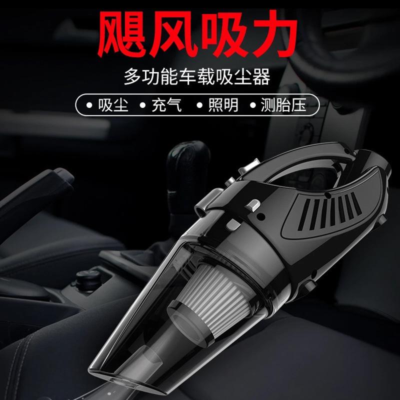 GAVI Máy hút bụi ô tô sử dụng máy bơm khí ô tô kép sử dụng cộng với máy bơm không khí mạnh mẽ đa chứ