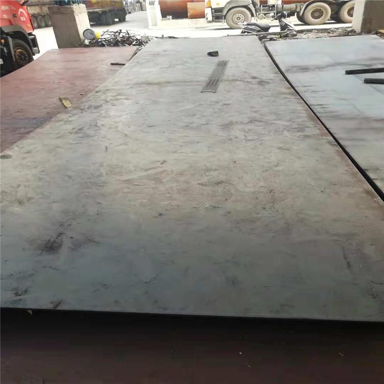 Angang Cán nóng Tấm cán nóng Angang 1,5mm-260mm tấm tại chỗ q235 Q235B Tấm cán nóng thông thường Q34