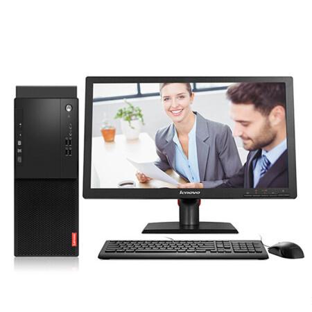 Lenovo Máy vi tính để bàn Máy tính thương mại Lenovo máy tính để bàn Qiti M425 (I5-8500 / 8G / 1T /