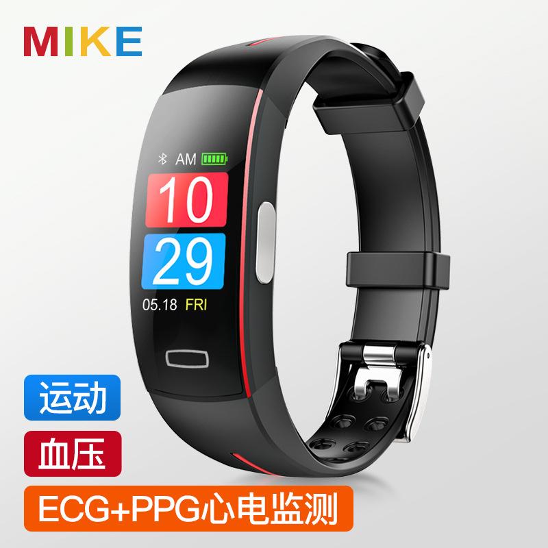 MAFAM Vòng đeo tay thông minh P3PLUS PPG ECG , đo huyết áp , nhịp tim