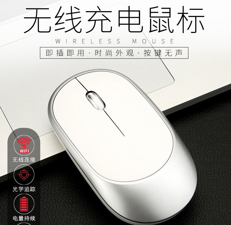FMOUSE Chuột vi tính Thương mại điện tử xuyên biên giới Tiger Cat 2.4G chuột không dây sạc máy tính