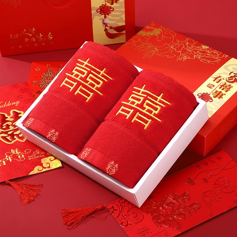 HAOWAN Khăn đám cưới Nhà sản xuất Gaoyang sản xuất bông nguyên chất 32 sợi thêu màu đỏ khăn cưới cướ