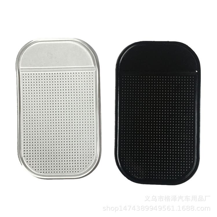 Đệm chống trơn Xe mat chống trượt pad điện thoại di động mat xe CY06018