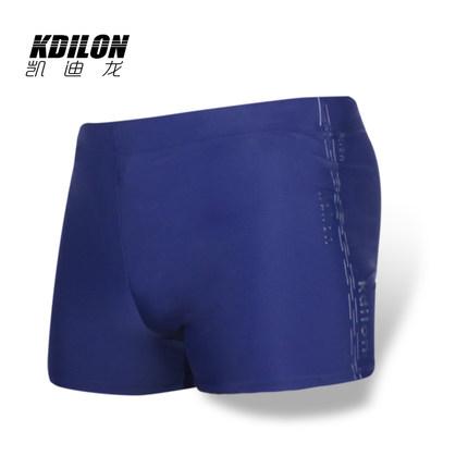 chống thấm nước  kdilon Quần bơi nam Kaidilong quần bơi nam quần bơi nam mẫu đồ bơi thời trang suối