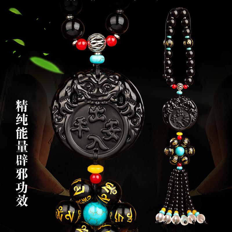 HUOFA Đồ trang trí móc treo Phụ kiện ô tô Mặt dây chuyền Trang sức Nghĩa trang Ô tô Obsidian Phụ kiệ