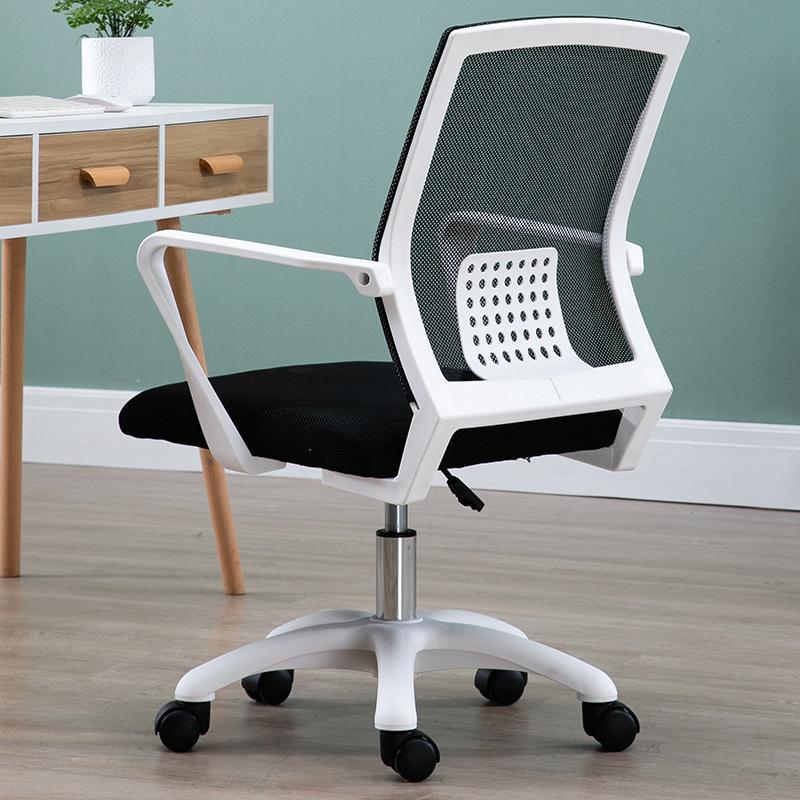 TENGLING ghế văn phòng Ghế xoay văn phòng nhà cung ghế máy tính đáp ứng thoải mái eo thoải mái nâng