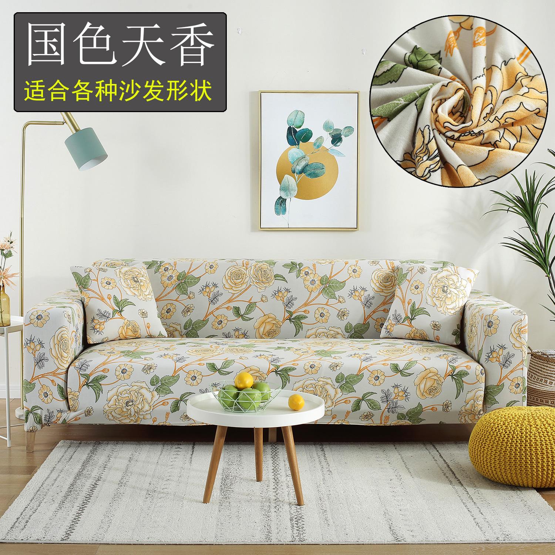 SJLH Vỏ bọc Sofa Phổ in đàn hồi đầy đủ khăn bọc ghế sofa bìa chống trượt