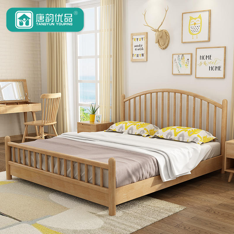 TANGYUN Giường đôi gỗ rắn Bắc Âu Giường gỗ sồi đơn giản 1,8 m Giường tròn 1,5 m Giường ngủ Windsor
