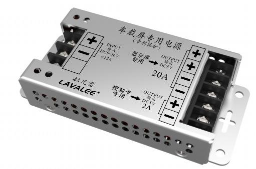 LAVALEE Sạc biến tần xe hơi DC9-36V mới 2014 giảm nguồn cung cấp màn hình xe DC5V20A