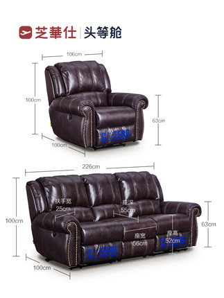 Ghế Sofa CHEERS Chihuahua hạng nhất chức năng kiểu Mỹ đầy đủ ghế sofa phù hợp kích thước vải căn hộ