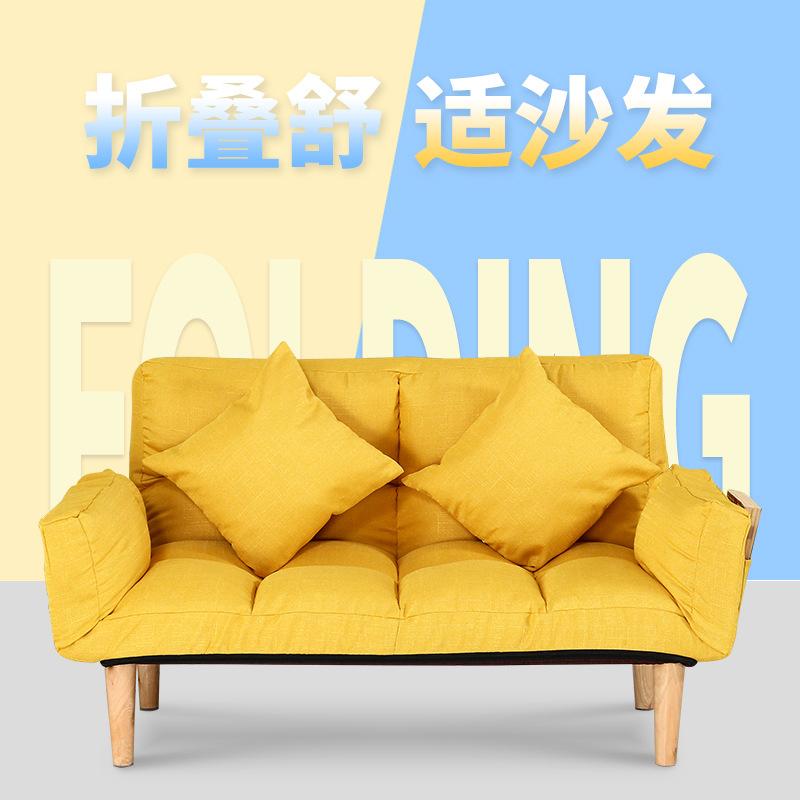 Nhà máy trực tiếp căn hộ nhỏ đôi đơn giản gấp sofa lười giường ngủ nghiên cứu ban công sofa