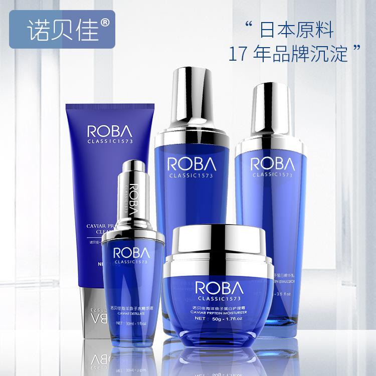 NUOBEIJIA bộ sản phẩm Nobelga Marine Caviar Cosmetics Skincare Set Moisturising Oil Control Moisturi