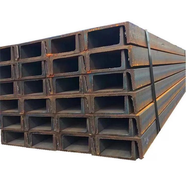 Cán nóng Nhà sản xuất thép kênh thép bán thép carbon cán nóng q235b GB kênh thép q345b thép mạ kẽm n