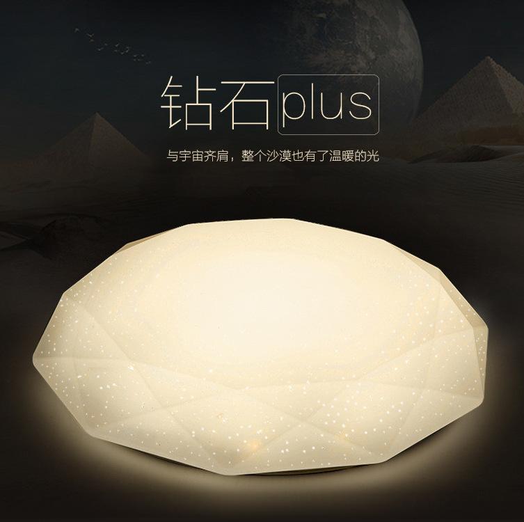 Đèn trần acrylic tròn hiện Đèn trần acrylic tròn hiện đại led phòng ngủ đèn sao kim cương phòng khác