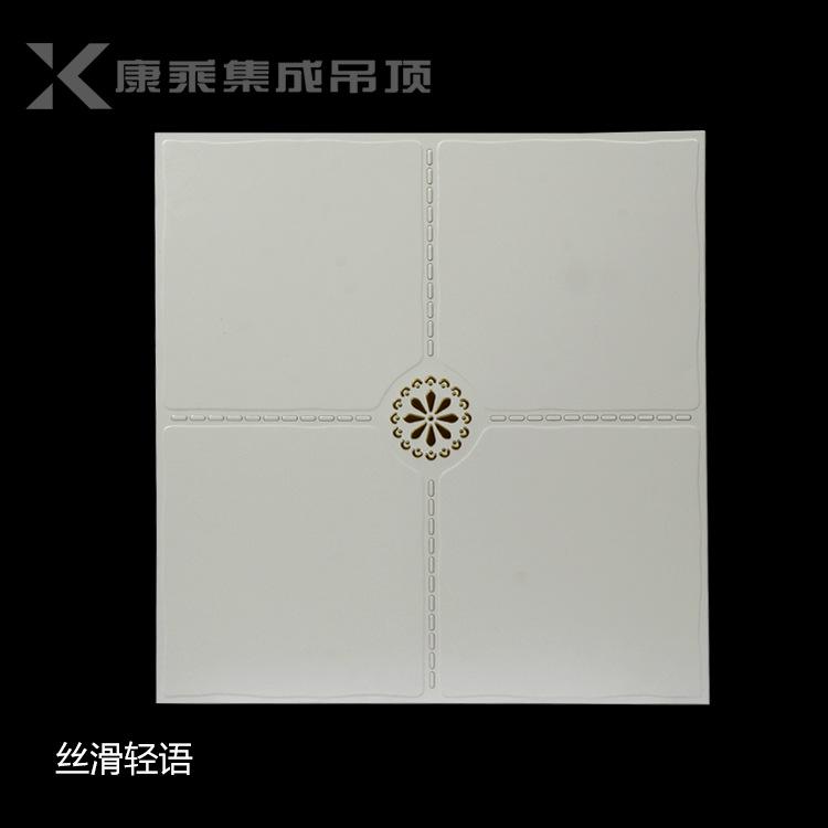 KANGCHENG La phong trần nhà Trần nhôm tích hợp trần 300 * 300 bếp chịu dầu ban công trần nhôm trần