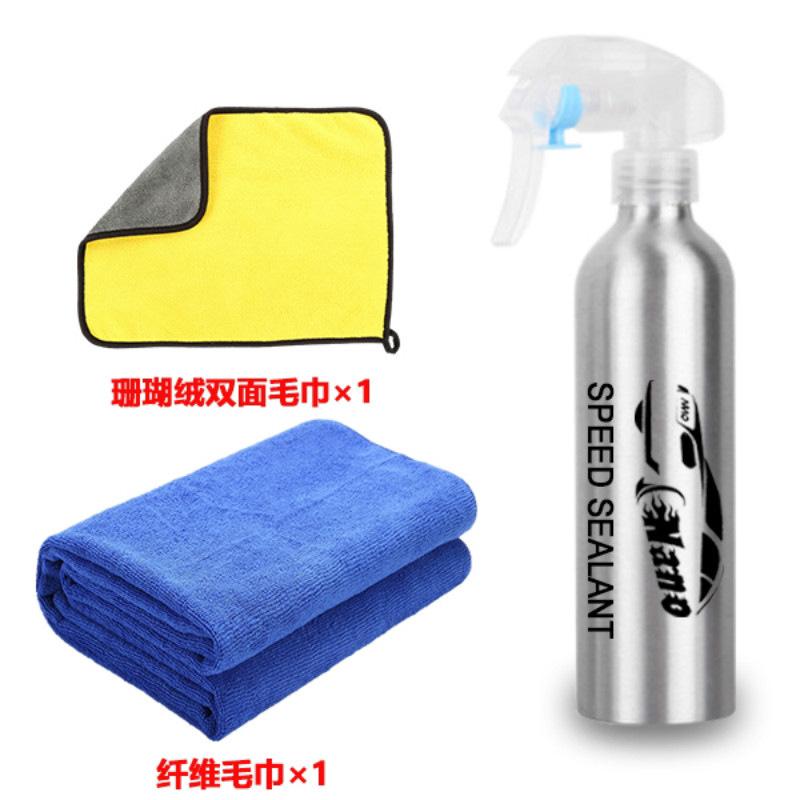 Sáp phủ bóng Nhà sản xuất sơn xe chất lỏng phun sơn mạ pha lê xe hơi mạ nano pha lê đại lý thiết lập