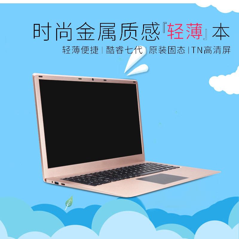 ARKO Thị trường phụ kiện vi tính Máy tính xách tay 15,6 inch J3455 siêu mỏng Win10 lõi tứ trò chơi v