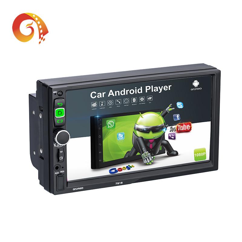 JYT Thị trường đồ điện tử định vị Xe Android điều hướng xe điều hướng mp5 người chơi xe WIFI thông m