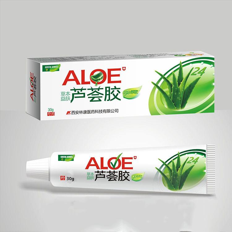TIANJIAN Mủ nha đam Bán buôn Gel thảo dược Aloe Vera 30g Mát mẻ và sảng khoái giúp làm lành vết thươ