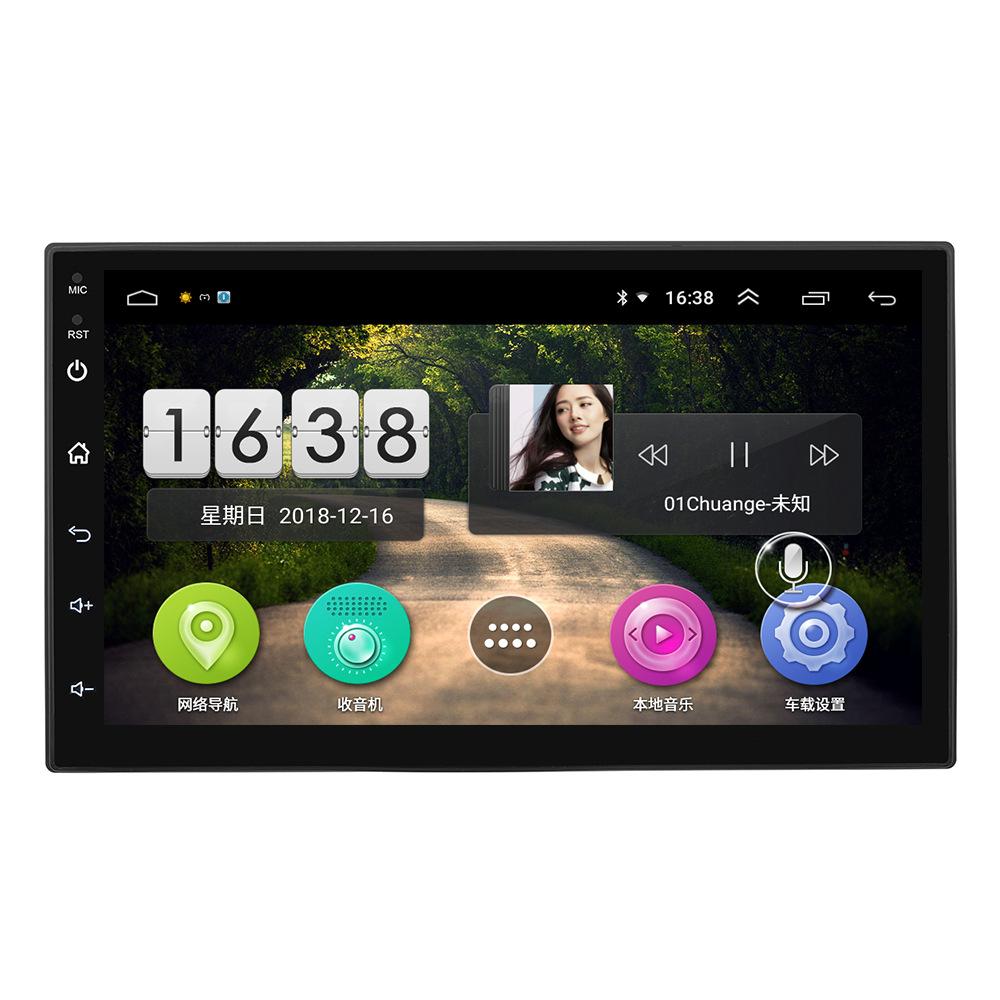 JYT Thiết bị định vị Điều hướng xe Android điều hướng xe hơi Bluetooth xe mp5 người chơi xe ô tô đảo