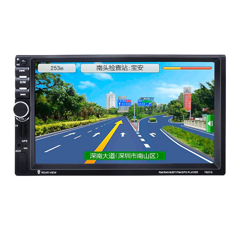 ZONGLANG Thiết bị định vị Xe điều hướng âm thanh và video 7 inch TFT Bluetooth MP5 player GPS điều h