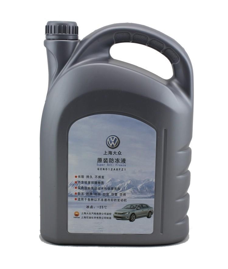 DAZHONG Chất chống đông Xe chống nước 4 lít làm mát xe hơi chống rỉ sét và chống ăn mòn động cơ bể c
