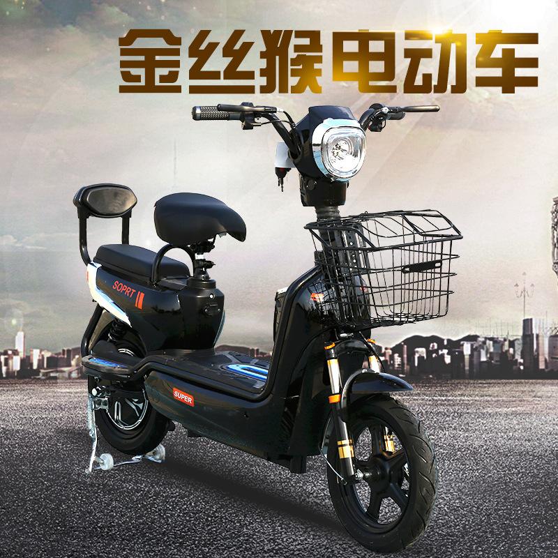 DOUDING xe đạp điện Bean Đinh Vàng Khỉ Xe điện Người lớn Xe đạp Điện Pin Xe 48v Hoạt động Quà tặng Q