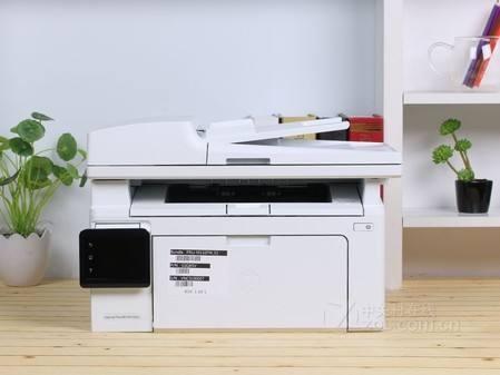 Máy in sao chép máy quét đa chức năng đen trắng HP laser không dây