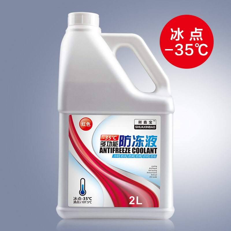 SHUAXINBAO Chất chống đông Ô tô chống đông đỏ xô nước xanh kho báu bốn mùa vạn năng mùa đông dài hạn