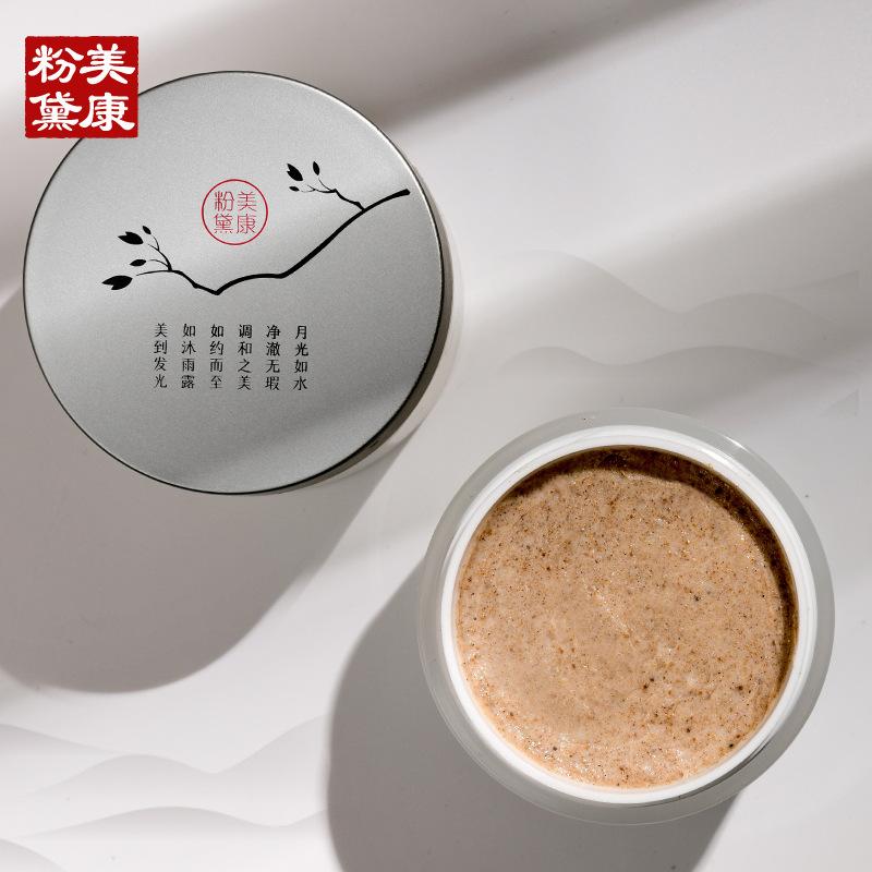 MKFD Kem tẩy tế bào chết Meikang Pink Lotus Root Almond Scrub 135g Nam và nữ mặt tẩy da chết toàn th