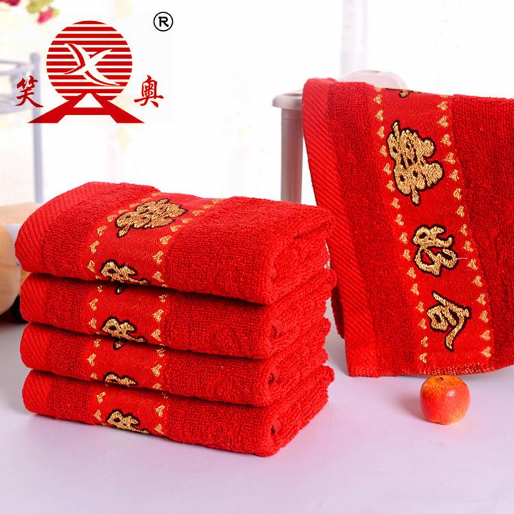 XIAOAO Khăn đám cưới Bán buôn khăn cưới đỏ khăn bông cưới