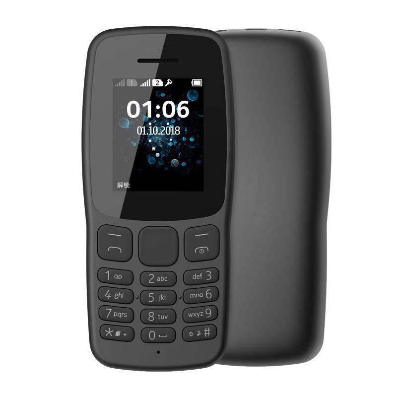 CDS Thị trường phụ kiện di động 106 ông già di động Unicom 2G dài chờ nút thẳng máy cũ điện sinh viê