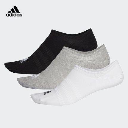 Vớ trẻ em  Adidas chính thức adidas LIGHT NOSH 3PP nam và nữ đào tạo vớ thể thao DZ9414